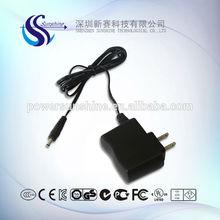 streight shape ac/ac power supply