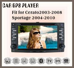 Fit for KIA cerato 2003-2008 multimedia car dvd player dvd + gps