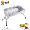 Charcoal barbecue smoker for balcony