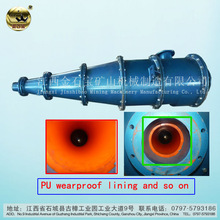 Mineral Classifier Machinery Hydro Separator Cyclone Separator