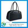 Whole shoulder travel bag belt promotional tote pu travel bag 2014