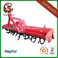 آلات زراعية الحارث دوارة الحديثة