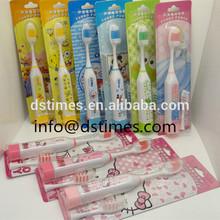 kids sonic toothbrush