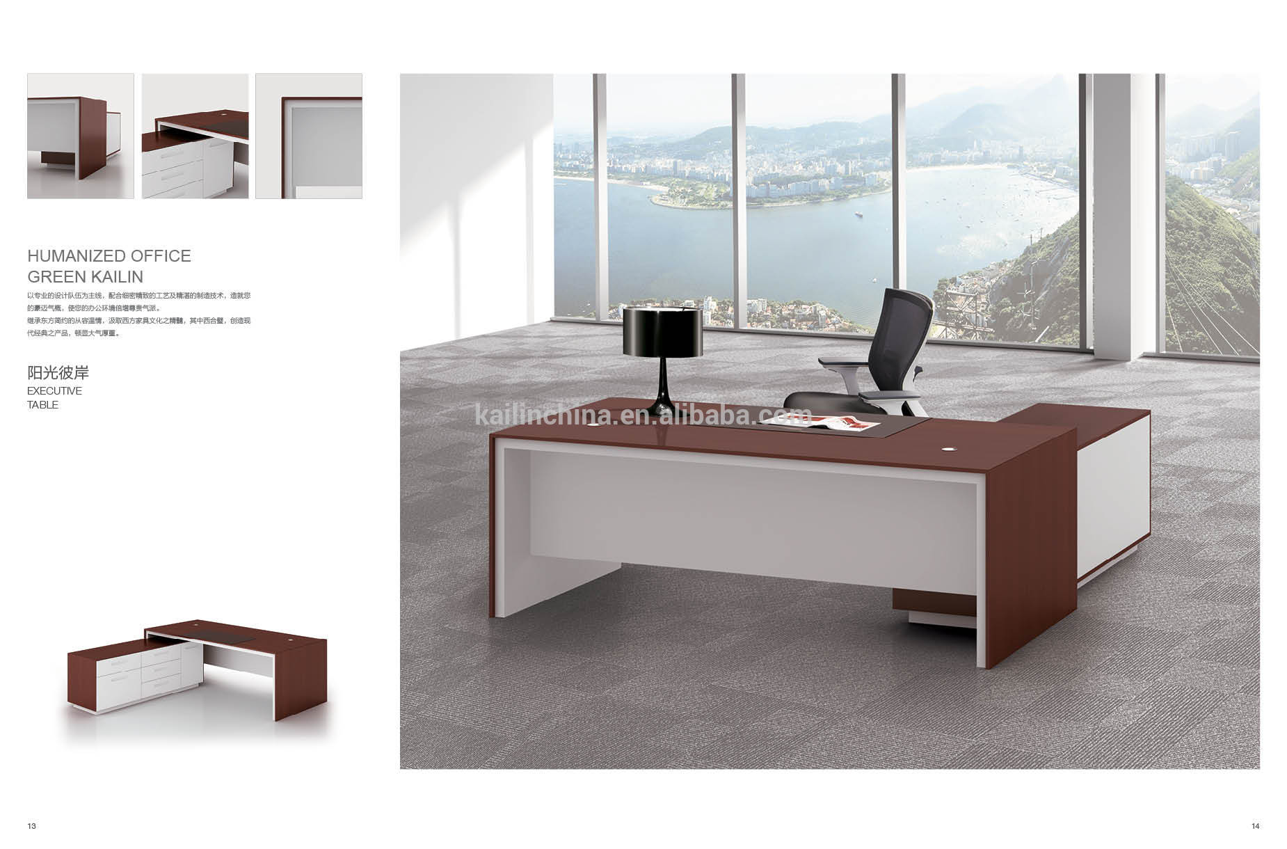 latest design executive table office desk solid wood sunshine