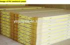 Hot sale 100mm,150mm polyurethane foam sandwich roof PU panel supplier