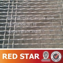 Spring Steel Wire Screens 100mm Opening with Hook