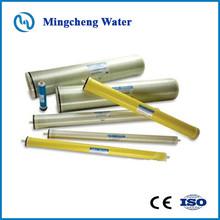 reverse osmosis system usage membrane