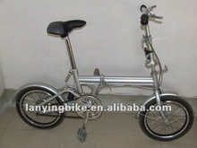 sale well China mini lightweight folding bicycle LY-044