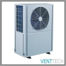 2014 top design hot sale high performance air to water heat pump dc split