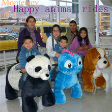 mini eletric kids motorized plush carton animal toys car kiddy electric rides