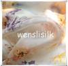 yarn-dyed silk organza for bridal