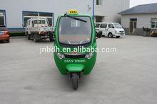 bajaj tricycle/bajaj three wheeler price/3 wheeler motorcycle from professinal factory