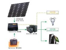 Baykee 10kw solar panel system