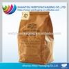 fast food packaging,paper fast food packaging,fast food take away packaging