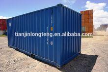 Used cargo container price