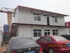 modular automatical control modified portable house