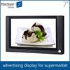 Flintstone 7 inch lcd chinese xvideos ir motion sensor small-size-lcd-tv