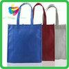 Alibaba cheap hot selling yiwu made nonwoven shopping bag