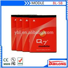 fit for bl-4d for nokia 6080 6121c 6122c 7260 N83 N80 N90 5320diXM 6124c 6618 6120Ci