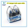 buy wholesale direct from china 2 halogen bulb h1 super white klarheit