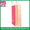 Guangzhou Manufacture promotion lined waterproof kraft paper bag