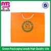 China factory price custom printed retail shopping bag