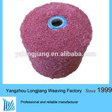 tube virgin polyester yarn