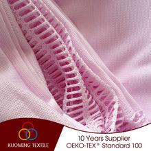 Hotsale 100%polyester plain dyed hospital curtain