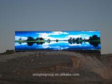 P10.4 High Brightness Transparent LED Net Screen xxx Photo