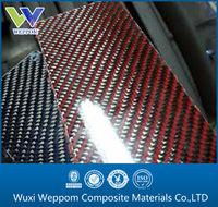 3K Hybrid Carbon Fiber(Carbon Fiber Kevlar), carbon fiber sheet