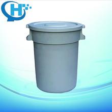 120Lwithout wheel-base circular costco trash can