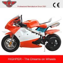 Mini Motorbike (PB008)
