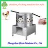 Newly design duck / chicken plucking machine hot sale