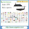 Newest!!! Arab IPTV 2014 HD and free channels bein sports MBC and OSN arabic iptv encoder arabic osn