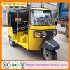 Alibaba Website China 200cc Water Cooled Engine 3 Wheel Passenger Gasoline Pedicab Auto Rickshaw for sale