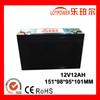 12v Voltage deep cycle battery 12v 12ah exide ups battery