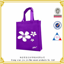 Special offer durable purple printingnon-woven shopping bag manufactured in China