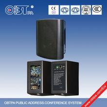 ip network poe speaker connected to LAN &WAN