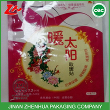 [hot sell] high quality cheap plastic bags clear with free sample