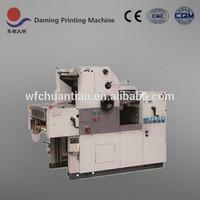 DM47LII Single color mini offset printing press for sale usa.