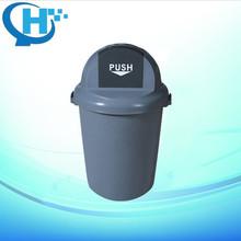 100Lplastic beautiful circular automatic trash can