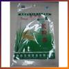 high quality bopp poly rice bag