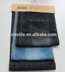 Cheap raw denim fabric Material Wholesale jacquard denim fabric