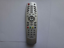 2014 latest IR remote control with cheap wireless IR remote from Anhui factory