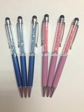 2014 mais novo Superior qualidade vendendo por atacado Hot brilhantemente caneta