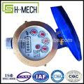caliente la venta de multi jet seco línea 1 pulgadas de pulso de la salida de agua del medidor de flujo de lectura a distancia