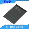 Economico durevole e 3.7v batteria del telefono mobile bl-4d 1200mah n97 pezzi di ricambio per nokia