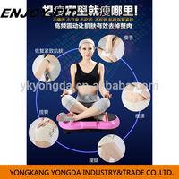 Vibration Plate YD-1008 CRAZY FIT MASSAGE VIBRATION MACHINE BODY SLIMMER
