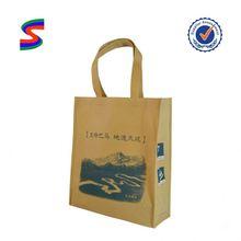 nylon foldable bag Animal Shaped Nylon Foldable Bags