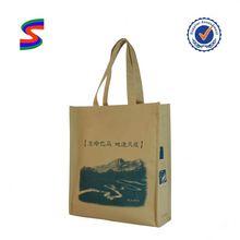 polyester foldable shopping bag Ball Foldable Shopping Bag